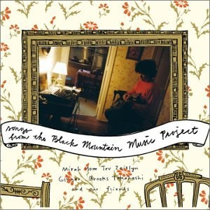 Songs from the Black Mountain Music Project