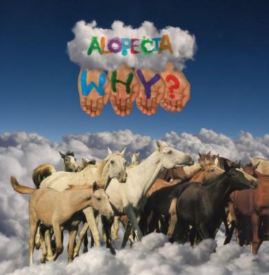 Alopecia [10-Year Anniversary Reissue]