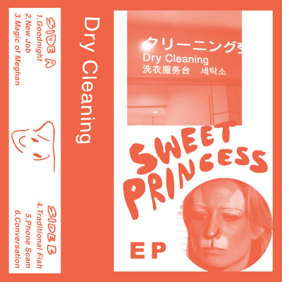 Sweet Princess EP
